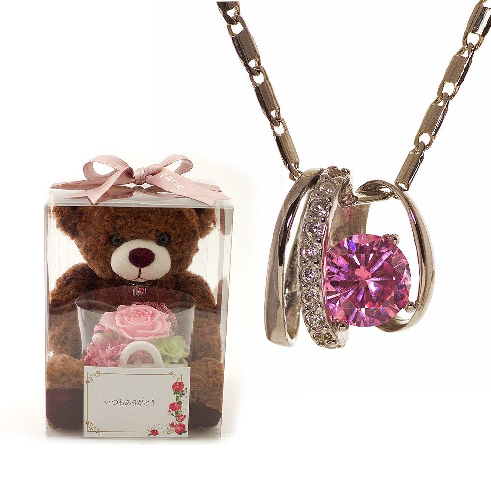 誕生日 プレゼント 女性 彼女 人気 クマ ブリザードフラワー ラッピング付 贈り物 ギフト 3点セット品(クマぬいぐるみ ブリザーブドフラワー ネックレス) kp-p B06ZZ6HPZ6 ピンク ピンク