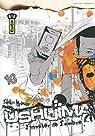 Ushijima, l'usurier de l'ombre, tome 16 par Manabe