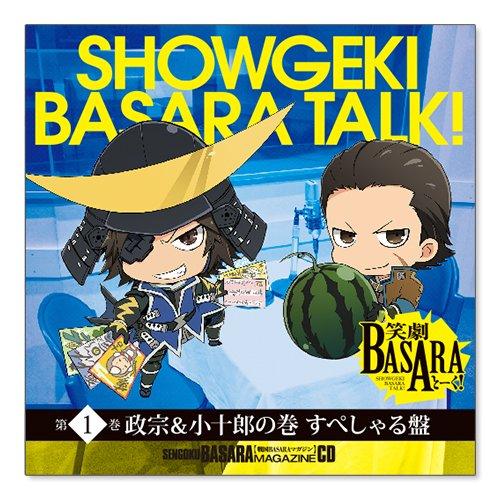 Version sp?ciale enroulement de Sengoku Basara revue CD farce Basara parler! 1er MakiMasashiTakashi & ShoJuro (japon importation) ASCII Media Works T1321130