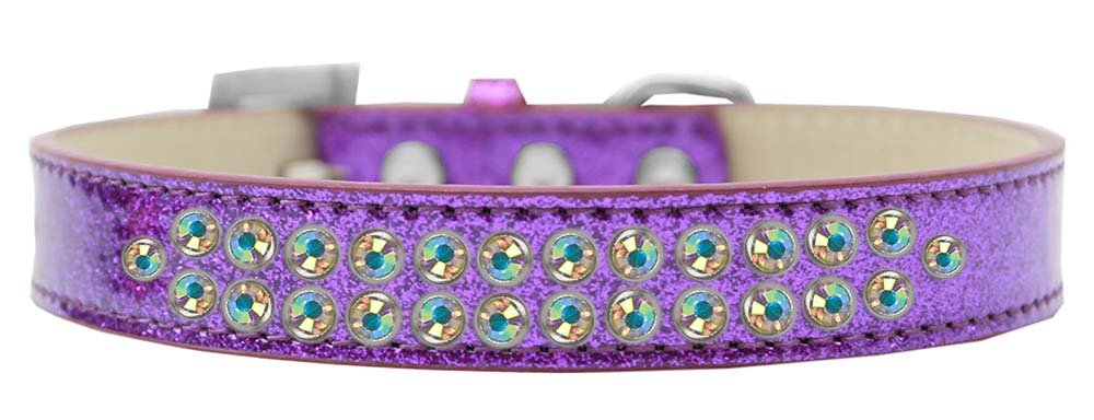 Mirage Pet Products Two Row AB Crystal Purple Ice Cream Dog Collar, Size 12 by Mirage Pet Products