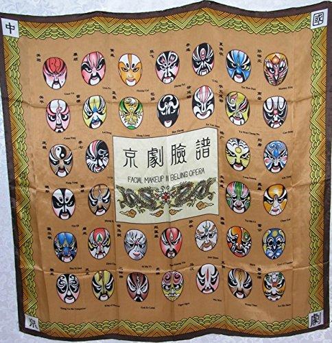 New 100% Silk Scarf Wrap Chinese Beijing Opera Face Mask (Chinese Opera Mask)