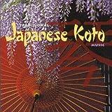 Traditional Japanese Koto Music