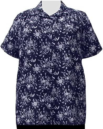 A Personal Touch Navy & White Wildflowers Short Sleeve Tunic with Shirring