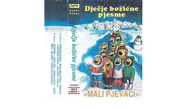 Decije pesme | vladimir bozanovic – download and listen to the album.
