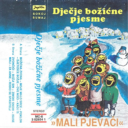 Vuk song download decije pesme song online only on jiosaavn.