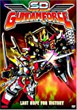 SD Gundam Force - Last Hope for Victory (Vol .9)