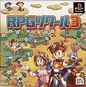 RPGツクール3の商品画像