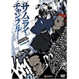 Samurai Champloo: Volume 2