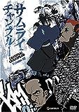 Samurai Champloo, Volume 2 (Episodes 5-8)