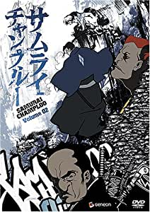 Samurai Champloo, Volume 2 (Episodes 5-8)