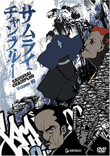 (Samurai Champloo, Volume 2 (Episodes)