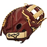 "Mizuno MVP Series GXS58 34"" Adult Woman's Fast Pitch Catcher's Mitt"