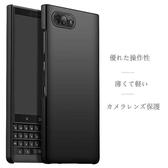 Miimall BlackBerry KEY2 ケース カバー 衝撃吸収 落下防止 ブラックベリー KEY2 ケース(マイクロファイバー - ブラック)