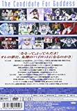 The Candidate for Goddess - DVD Video