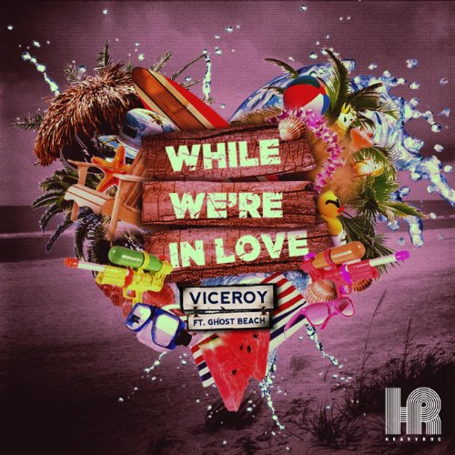 While We're in Love (Amtrac Re...