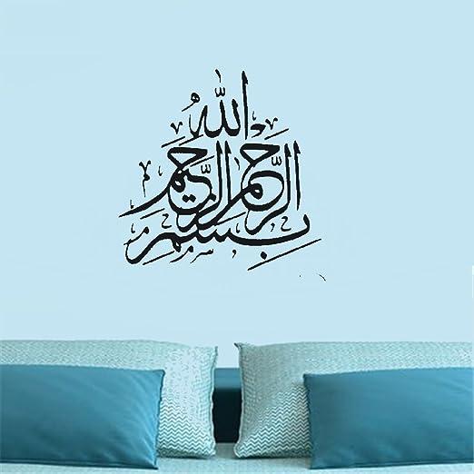 SURAH RAHMAN QURAN AYAT ISLAMIC ARABIC CALLIGRAPHY STICKER FOR WALL MIRROR GLASS