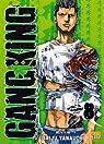 Gangking Vol.8 par Yanauchi