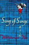 Song of Songs, Watchman Nee, 0875084427