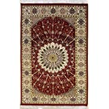 Rugstc 4'5 x 6'6 Pak Persian Area Rug with Silk & Wool Pile - Floral Design | 100% Original Hand-Knotted in Red,White,Beige Colors | a 4.5x7 Rectangular Double Knot Rug