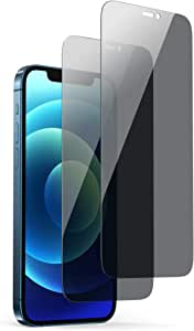UGREEN Privacy Screen Protector Screen Protector Anti-Scratch with Alignment Frame Bubble Free Scratch Resistant Tempered Glass Anti-Spy Protector Film Compatible with iPhone 12Pro Max 6.7 inch-2 Pack