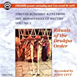 Tibetan Buddhist Rites From The Monasteries of Bhutan Vol 2: Sacred Dances and Rituals