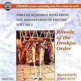 Tibetan Buddhist Rites From The Monasteries of Bhutan Vol 2: Sacred Dances and Rituals