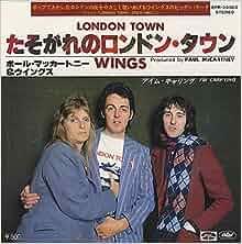 Paul Mccartney And Wings London Town Amazon Com Music