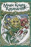 Magic knight rayearth t03 b