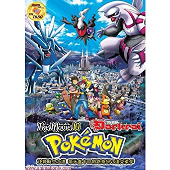 Amazon Com Pokemon The Movie 10 The Rise Of Darkrai Dvd Region All Japanese Anime English Audio Movies Tv