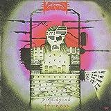 Dimension Hatross by Voivod (1999-02-16)