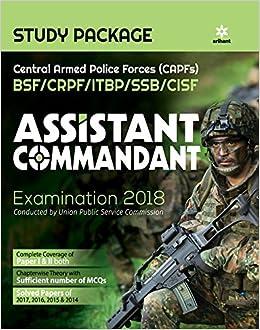 Capf assistant commandant promotional giveaways