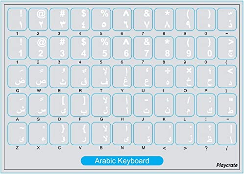 Pegatinas árabes transparentes para teclado – Paquete de 2 unidades para PC, ordenador portátil, teclados de computadora a elegir color (blanco)