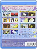 Animation - Wooser's Hand-To-Mouth Life Mugen Hen Part 2 Of 2 [Japan BD] BCXA-1013