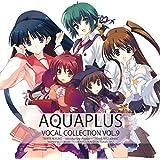 AQUA PLUS VOCAL COLLECTION VOL.9