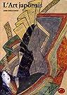 L'art japonais par Stanley-Baker