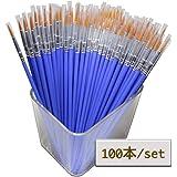 Cali&Brita 筆 丸筆 100本 セット メイクアップ モデリング ブラシ 面相筆 メイク ネイル 水彩 フィギュア プラモデル 塗装 (丸筆2mm)