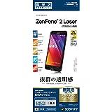 ラスタバナナ ZenFone 2 Laser ZE500KL フィルム 高光沢タイプ ゼンフォン2 液晶保護フィルム 日本製 P680ZE500
