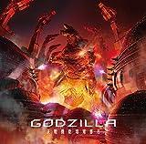 Animation Eiga (Godzilla Kessen Kidou Zoushoku Toshi) Shudaika
