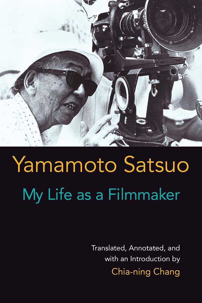 Download My Life as a Filmmaker (Michigan Monograph Series in Japanese Studies) pdf epub