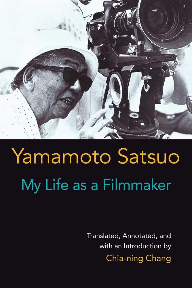 Download My Life as a Filmmaker (Michigan Monograph Series in Japanese Studies) PDF