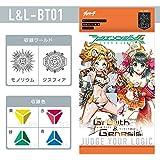 ラクエンロジック ブースターパック L&L-BT01 Growth & Genesis BOX