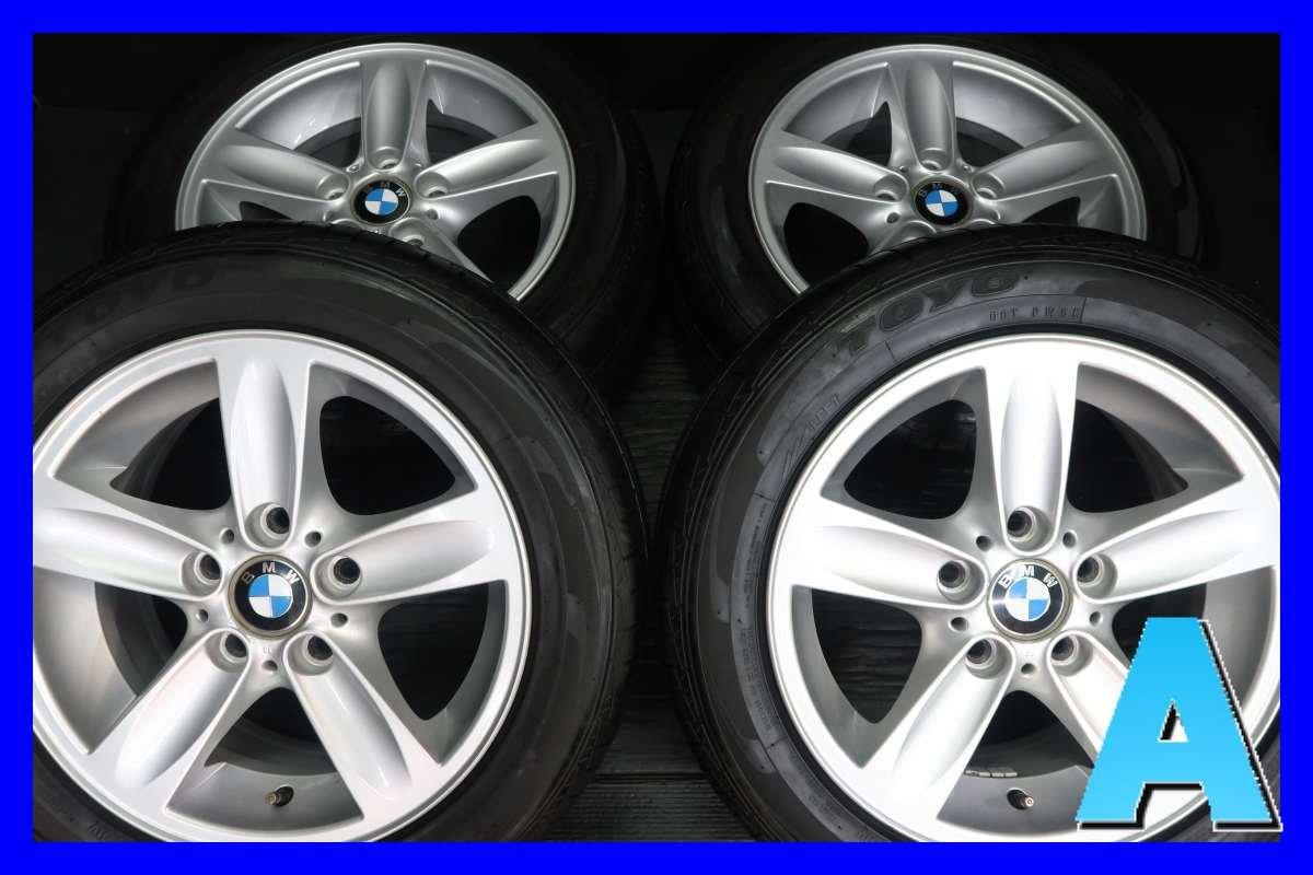【中古タイヤ】【送料無料】4本セット トーヨータイヤ DRB 205/55R16  / BMW純正   16x7.0 44 120-5穴  BMW 1シリーズに! サマータイヤ S16180514113 B07DG22WR6