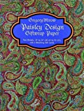 Paisley Design Giftwrap Paper, Gregory Mirow, 0486408388