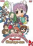 Melancholy of Haruhi-Chan Suzumiya: Nyoron! Churuya-san Part 2