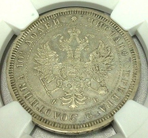 1859 RU Russian Empire 1859 CNB OB Silver Poltina 1/2 Rou coin MS 61 NGC