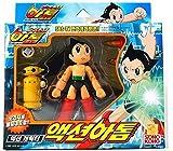Astro Boy & Robita Action Figure Doll Takara Sonokong Collection Gift Toy