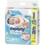 【Amazon.co.jp】ムーニー テープ 新生児(お誕生~5000g) エアフィット 111枚〔新生児用おむつ〕