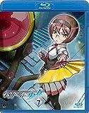 宇宙をかける少女 Volume 7 [Blu-ray]