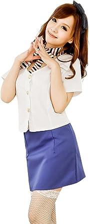 Shangrui Mujer Camisa Blanca y Azul de la Falda del Juego de ...