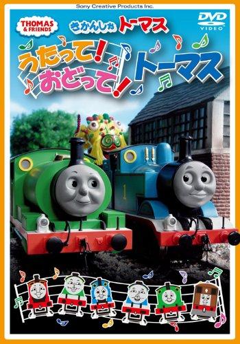 Animation - Thomas The Tank Engine [Japan DVD] FT-63092